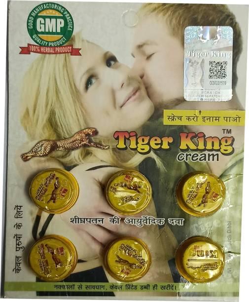 RSG Tiger king cream
