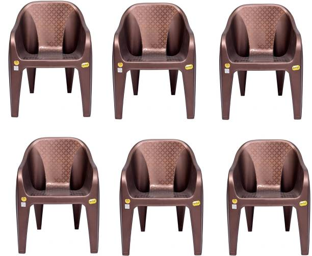 Anmol Plastic (New Model Lunched ) Moulded Durable Sofa Chair with Fully Comfort Size Large Weight Bearing Capacity 150 kg Plastic Outdoor Chair