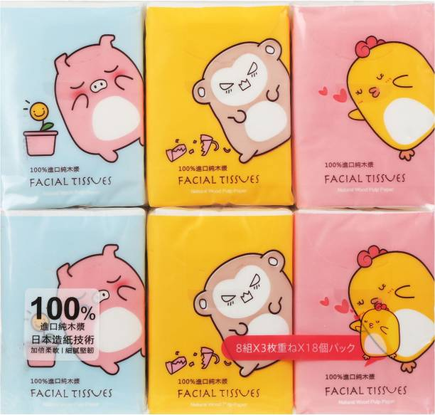 MINISO Soft Facial Tissue, Cartoon Fragrance-Free Tissue Comfort Tissues Papers 3 Packs
