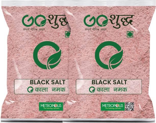 Goshudh Premium Quality Black Salt Combo Pack Of 2(400 gm) Black Salt