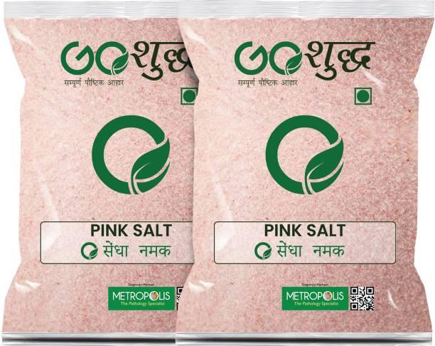 Goshudh Premium Quality Pink Salt Combo Pack Of 2(400 gm) Himalayan Pink Salt