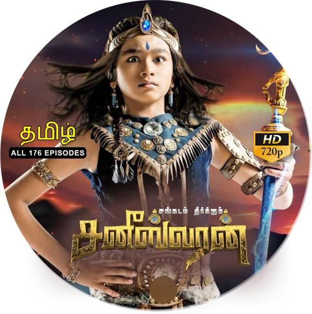 sangadam theerkum saneeswaran -Colours Tv-Tamil-All 176 Episodes-720p 1