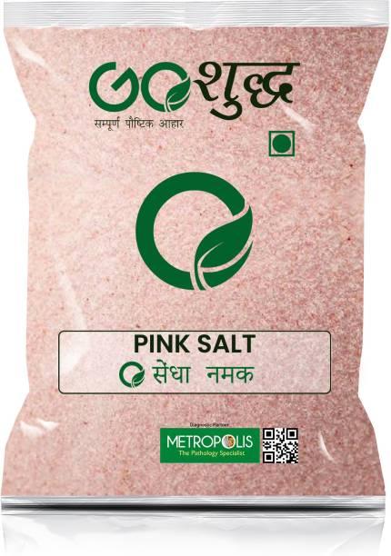 Goshudh Premium Quality Himalayan Pink Salt Himalayan Pink Salt