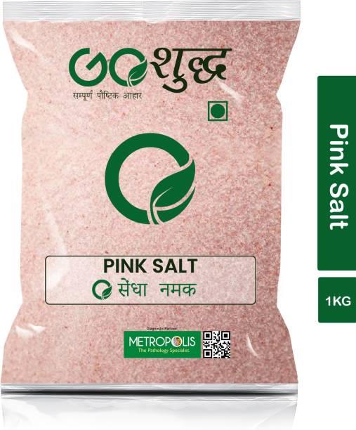 Goshudh Premium Quality Himalyan Pink Salt (1 kg) Himalayan Pink Salt