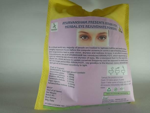 ayurvansham KIRAN JYOTI HERBAL EYE REJUVENATE POWDER ( PACK OF 2)