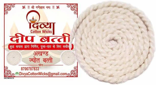 Divya Akhand Jyot DCW022 Cotton Wick