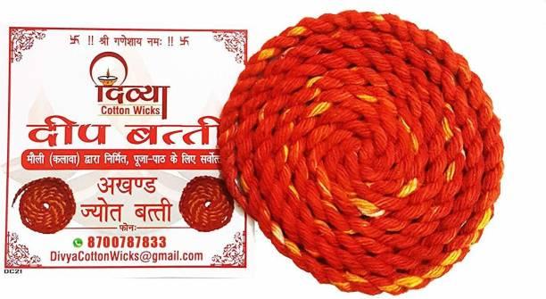 Divya Cotton Wicks || Akhand Jyot Batti || Pure Cotton Kalava Wicks || Mauli Batti For Akhand Jyot || Pack Of 12 || Size 35 Inch Long || Colour Red || Kalava Cotton Wick