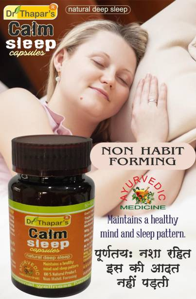 Dr. Thapar's CALM SLEEP WITHOUT INTOXICATION AYURVEDIC 50+10 CAPSULE