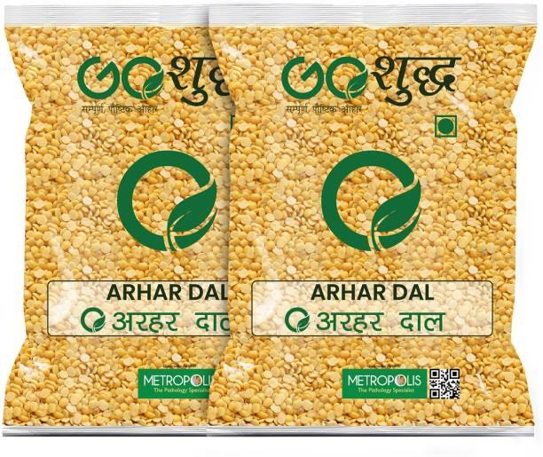 Goshudh Yellow Arhar Dal (Split)