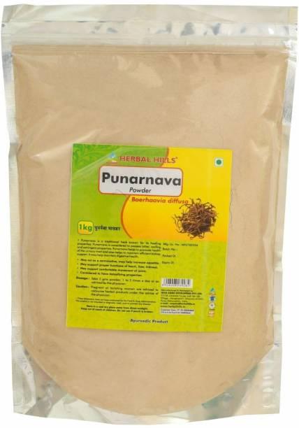 Herbal Hills Punarnava Powder - 1 kg powder - Pack of 4