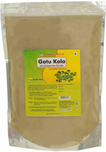 Herbal Hills gotu Kola powder - 1 kg pack Natural Mandukparni (Centella asiatica) - Brain booster Powder