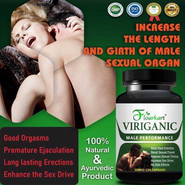 Floarkart Viriganic Sexual Capsules For Increases Size, Stronger & harder penis Long Lasting Erection 100% Ayurvedic