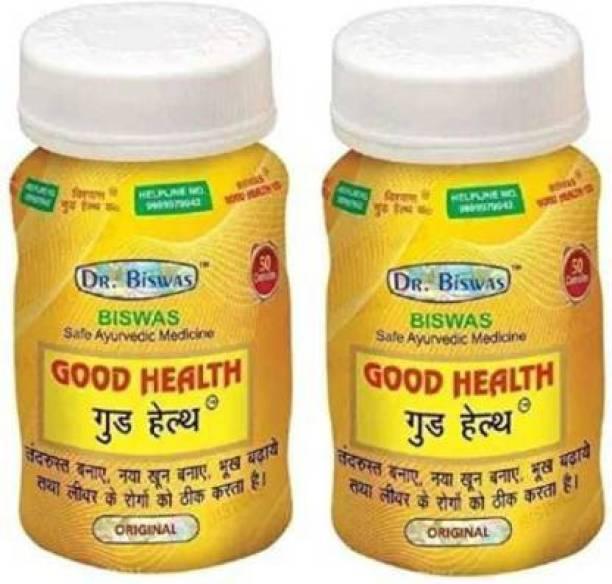 leaf veda good health pack of2
