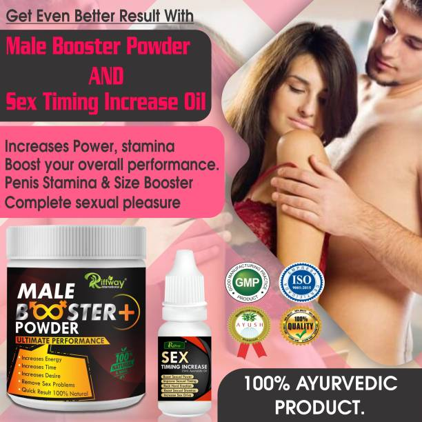 """Riffway Mlae Booster Capsules & Sex Timing Increasing Oil For Helps To Increase 8"""" Inches Your Organ Size (100Gm+15ML)"""