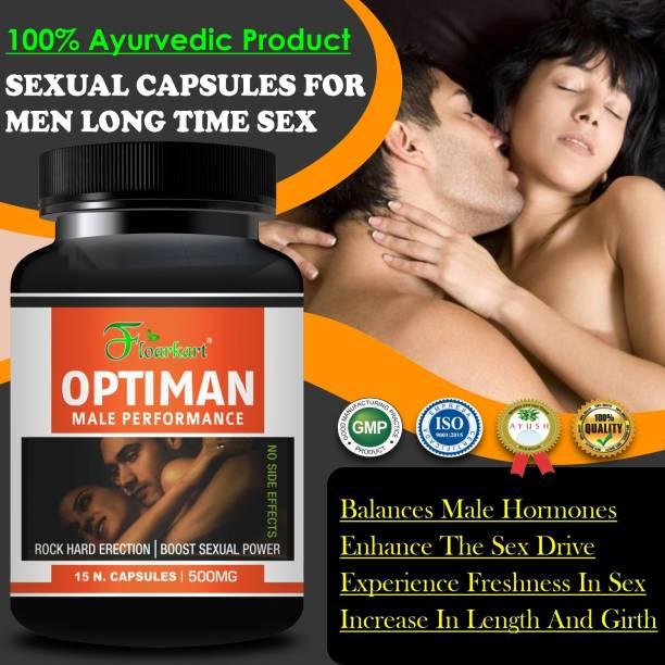 Floarkart Optiman Sexual Capsules Sex Time Badhane Ki Dawa/ Sexual Power Booster Tablets 100% Ayurvedic