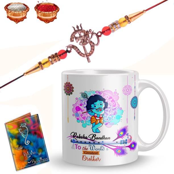 NAWEMA Designer Mug, Rakhi, Chawal Roli Pack, Greeting Card  Set