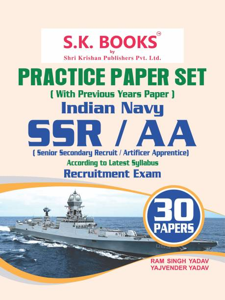 30 Practice Paper Set (With Previous Year Paper) For Indian Navy SSR/AA English Medium 2020-2130 Practice Paper Set (With Previous Year Paper) For Indian Navy SSR/AA English Medium 2020-21