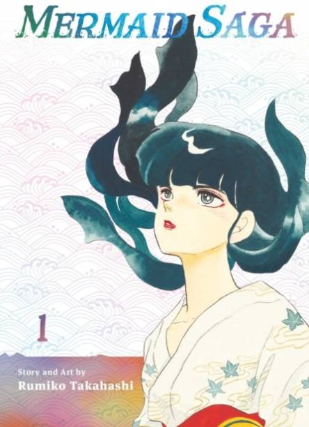 Mermaid Saga Collector's Edition, Vol. 1 (Volume 1) [Paperback] Takahashi, Rumiko