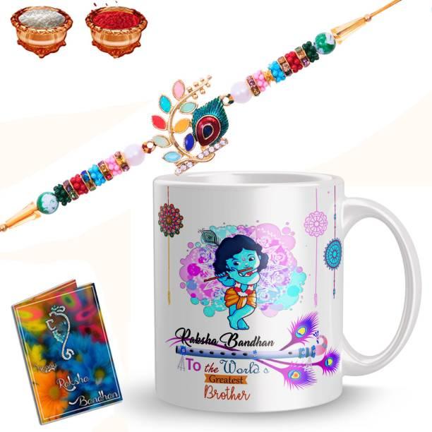 NAWEMA Mug, Rakhi, Chawal Roli Pack, Greeting Card  Set
