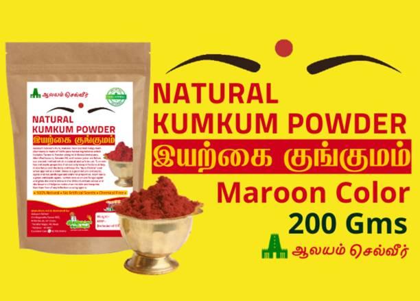 Iyarkkayin Pokkisham 100% Pure Natural Non Scented Kungumam (KumKum) | Sindoor | Bindi - Maroon Color Powder