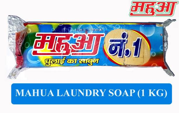 Mahua LAUNDRY SOAP 1KG Detergent Bar