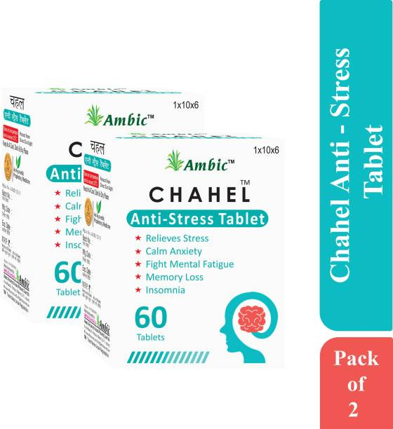 AMBIC Chahel Anti-Stress Tablets - 60 Tablets I Ayurvedic Tablets To Cope WIth Daily Life Stress & Tension I Non Habit Forming Ayurvedic Herbs Used I Acts As Nerves Relaxant Promotes Sound Sleep
