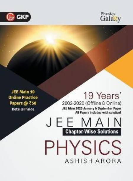 Physics Galaxy 2021 Jee Main Physics - 19 Years' Chapter-Wise Solutions (2002-2020)