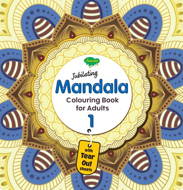 Jubilating Mandala Colouring Book For Adult-1 | With Tear Out Sheets