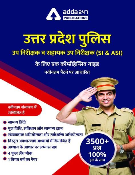 A Comprehensive Guide For UP Police Upnirikshak (SI & ASI) Hindi Printed Edition