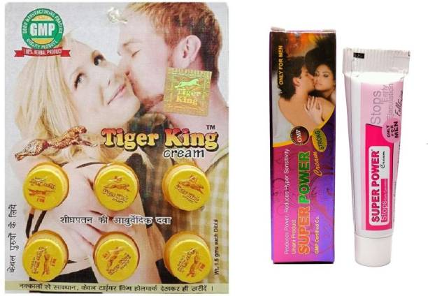 Aayatouch DFD Tiger king cream & Super Power cream pack of 1