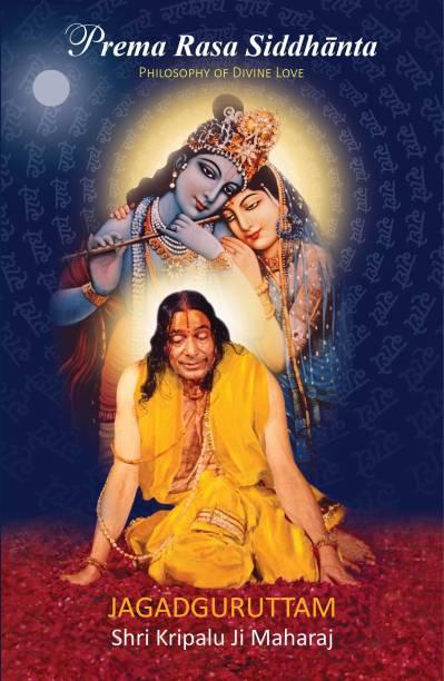 Prem Ras Siddhant (English) - Philosophy of Divine Love