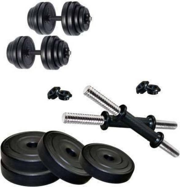 vnh 2.5 X 4 (10 KG) Weight-Adjustable PVC Dumbbells Adjustable Dumbbell