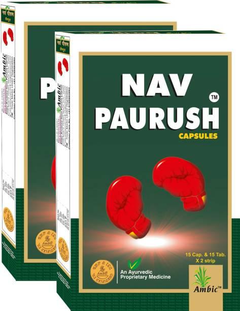 AMBIC Nav Paurush Capsule I Ayurvedic Weight Gain Capsule For Strength & Stamina I Herbal Mass Gainer Tablet & Capsule