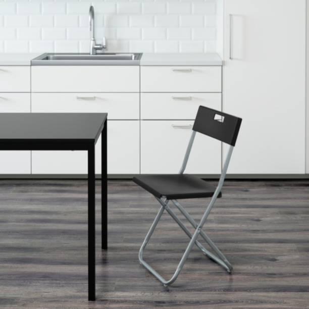 IKEA Metal Living Room Chair