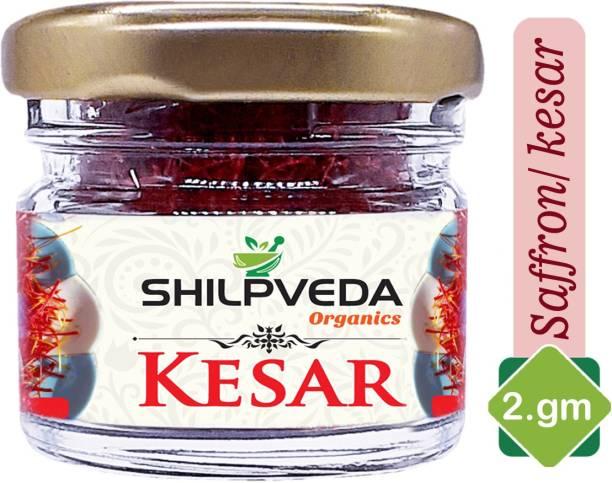 Shilpveda Popular original Long Thread Natural Organic & Handpicked Grade - 1 Saffron / Kesar ( 2 ) gm