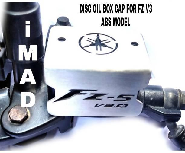 imad DISC OIL BOX CAP Bike Crash Guard