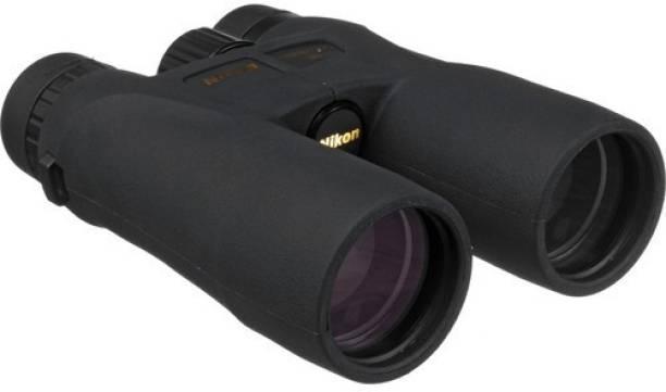 NIKON 7570 8x42 ProStaff 5 Binoculars