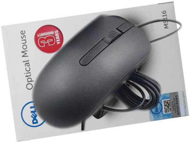 DELL Majestic Basket Ergonomic & Comfortable Wired Mouse -1000 DPI Wired Optical Mouse