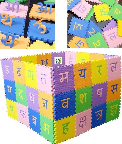 DINAARKAN Educational Learning Hindi Varnamala Interlock Colorful Puzzle Floor Play Mat 48 pieces(10x10cm each)