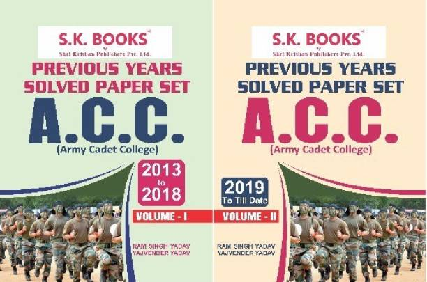 Set Of Previous Year Solved Paper (Volume I & II) For ACC Army Cadet College (2013 To Till Date) Recruitment Exam English Medium