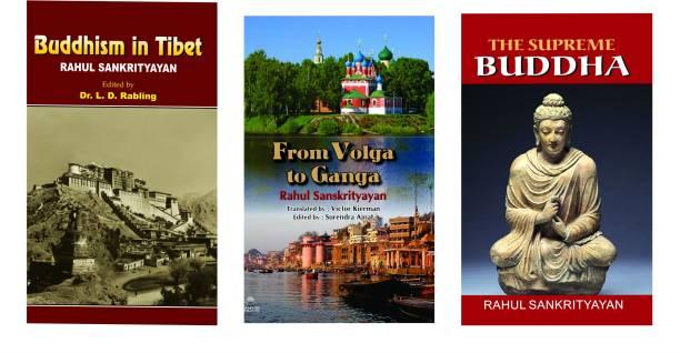 Buddhism In Tibet+from Volga To Ganga+the Supreme Buddha (Combo Of 3 Books Of Rahul Sankrityayan)