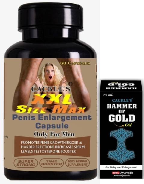 Cackle's XXL Size Max Penis Enlargement 60 Capsule & Hammer of Gold Oil 15ml For Men