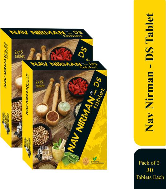 AMBIC Nav Nirman DS Tablet I Ayurvedic Weight Gain Tablets I 20 Potent Ayurvedic Herbs Used I Increase Strength & Stamina Naturally