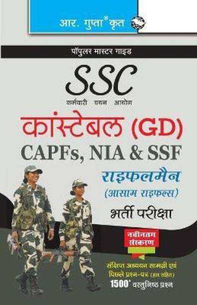 Ssc Staff Selection Commission Constable (Gd) Itbpf/Cisf/Crpf/Bsf/SSB Rifleman Assam Rifles Recruitment Exam Guide 2022 Edition