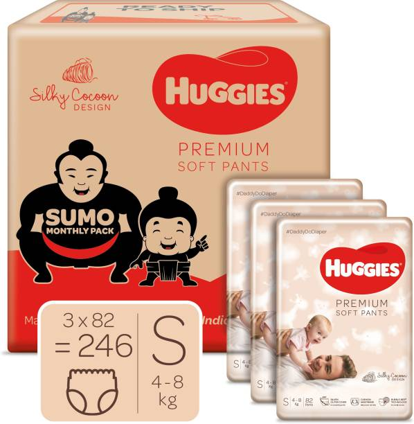 Huggies Premium Soft Pants Monthly Pack 360� softness with Bubble Bed Technology - S