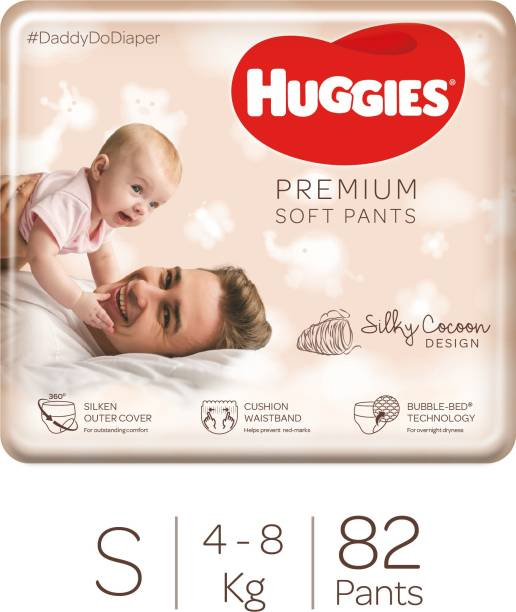 Huggies Premium Soft Pants 360� softness with Bubble Bed Technology - S