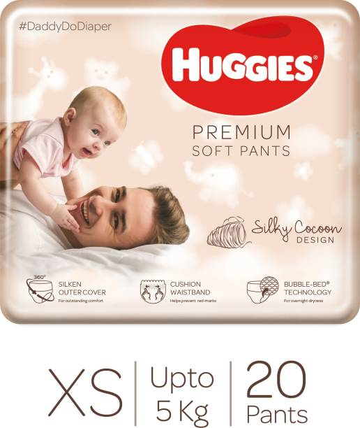 Huggies Premium Soft Pants 360� softness with Bubble Bed Technology - XS