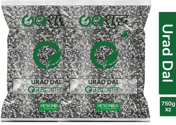 Goshudh Black Urad Dal (Split)