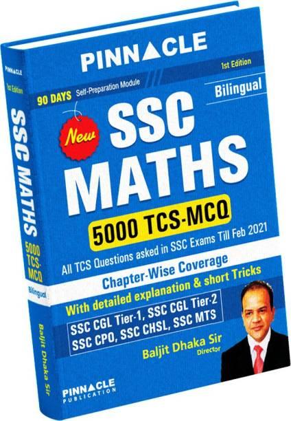 SSC Maths 5000 TCS MCQ Chapter Wise Bilingual