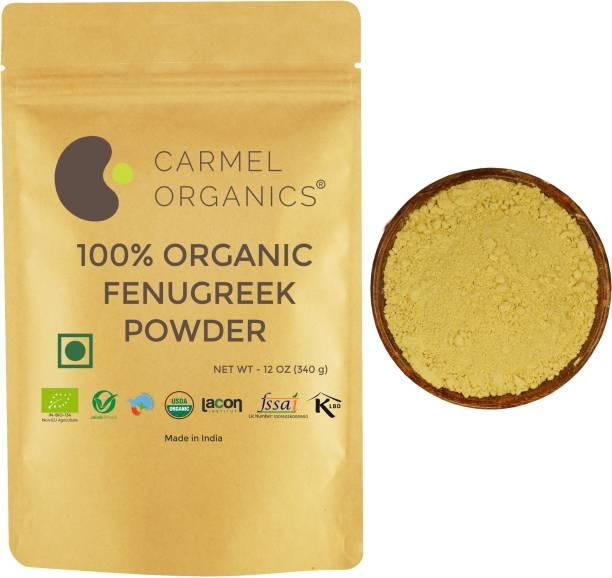 CARMEL ORGANICS Organic Fenugreek Seeds/Methi Seeds Powder